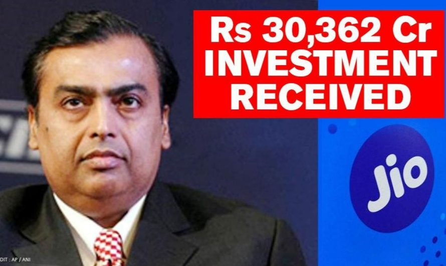 Reliance Jio Credited With Around INR 1.18 Lakh Crore in The Past 3 Months